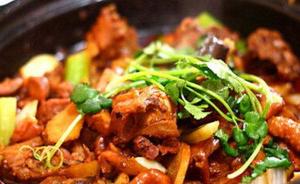 重庆鸡公煲的做法及酱料配方,超详细步骤
