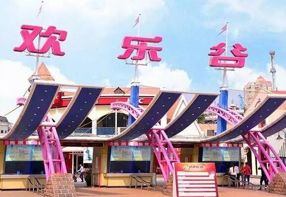 重庆欢乐谷的这些游玩项目你都知道吗?