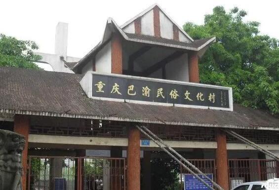 重庆城市旅行指南。