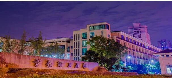 重庆理工大学排名全国第几?求告知。
