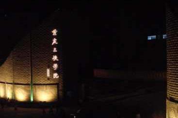 重庆三峡大学全国排名及特色专业介绍