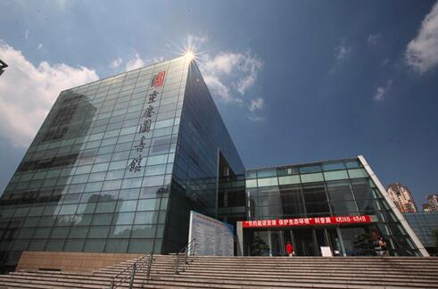 超详细重庆图书馆介绍,一起来看看。