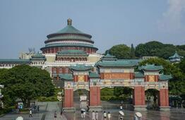 重庆这些不可错过的历史古迹景点你都知道吗?
