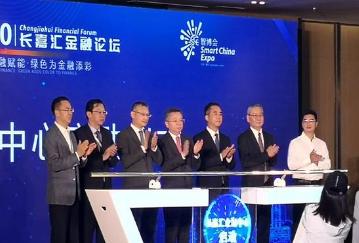 重庆长嘉汇金融中心建设正式启动,共推内陆国际金融中心建设