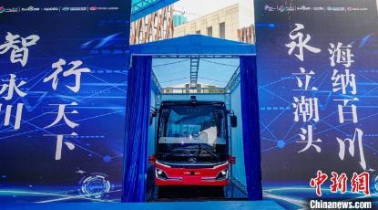 重庆建成运行西部首个自动驾驶开放测试与示范运营基地