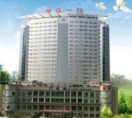2020重庆市排名前二十位三甲医院名单及主要科室介绍。