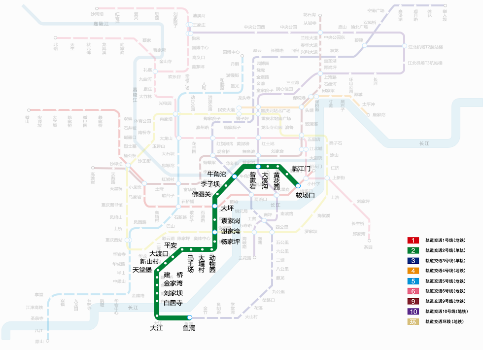 重庆轨道交通2号线站点列表及运营时间(附运营线网图)