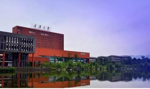 重庆所有学校名单及2020最新大学排名情况