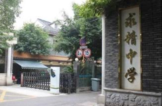重庆求精中学排名,在重庆排第15名