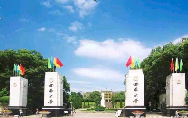 重庆西南大学学校介绍及2020最新排名