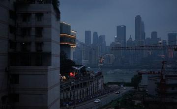 重庆二本大学有哪些大学2020,重庆二本大学名单