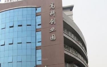 重庆创业园有哪些,部分名单及详细地址