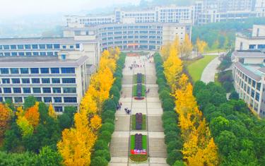 重庆第二师范大学专业设置(共37个专业)