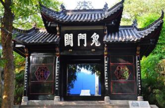 重庆丰都鬼城景点介绍+美食推荐,一起来了解一下