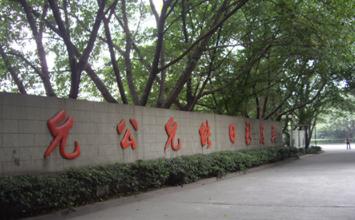 重庆南开中学学校介绍及学校排名